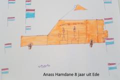 Anass-Hamdane