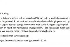 Gersom-uit-Zoetermeer